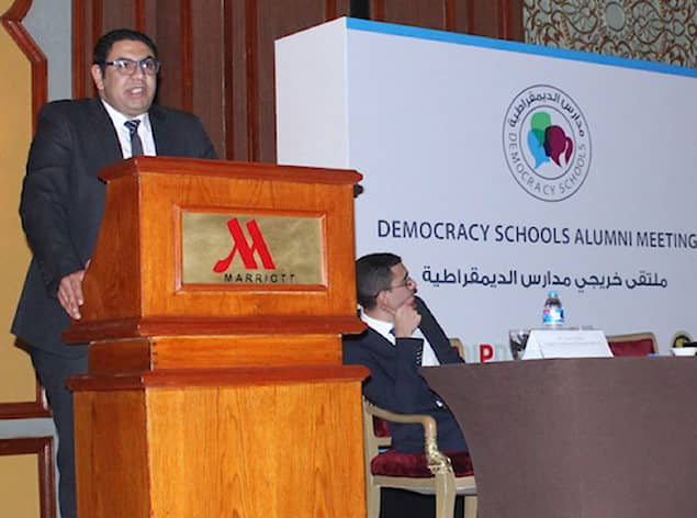 Civic Education for Participation website launch in democracy schools alumni meeting
