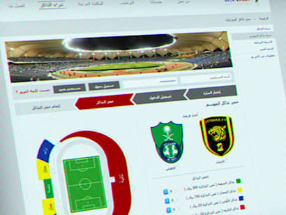 Saudi League Ticketing  System